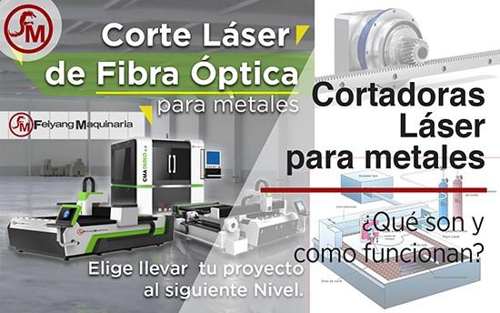 Cortadoras Láser para Metales ¿Qué son y cómo funcionan?