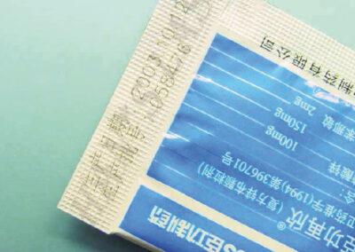 muestra de grabado plástico FY-C30F 2